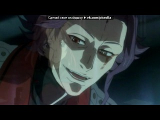�Guilty Crown / ������ �������� ��� ������ �������� � ������� ������ - ������� 1. Picrolla